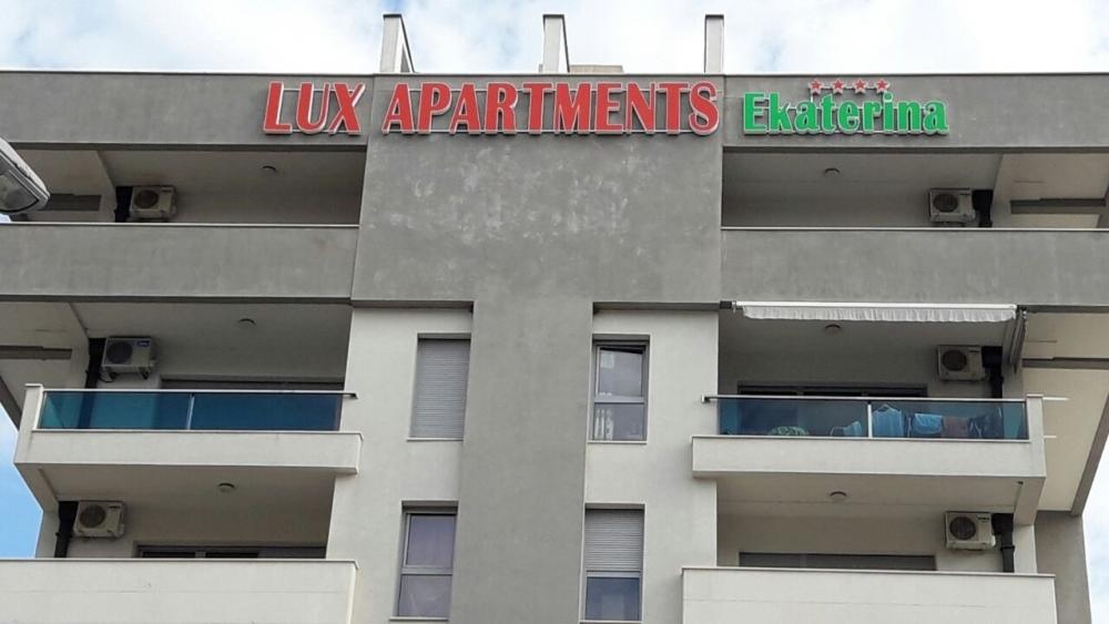 A Beautiful Apartment Hotel in Budva