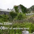 Urbanized Plot for Construction, Karadağ Arsa Fiyatları, Budva da satılık arsa, Kotor da satılık arsa