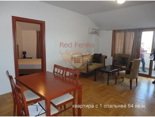 Tivat'ta Apartman Dairesi, Region Tivat da ev fiyatları, Region Tivat satılık ev fiyatları, Region Tivat ev almak