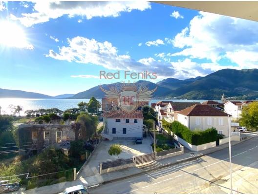 Tivat'ta Tek Yatak Odalı Daire, Montenegro da satılık emlak, Bigova da satılık ev, Bigova da satılık emlak