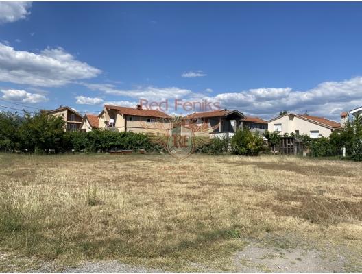 Podgorica'da Kentsel Arsa, Montenegro da satılık arsa, Montenegro da satılık imar arsası